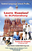 learn Russian in Russia poster
