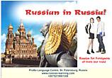study Russian postcard
